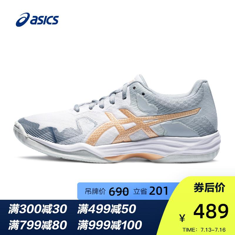 Обувь для волейбола Артикул 612736024892