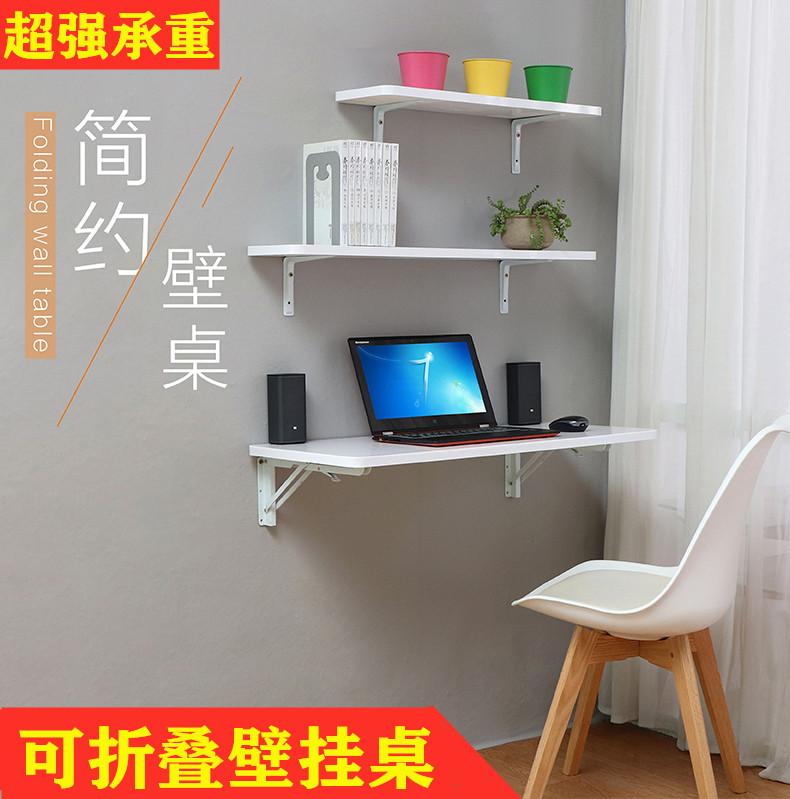 墙上壁挂小桌子可折叠桌挂墙餐桌限1000张券