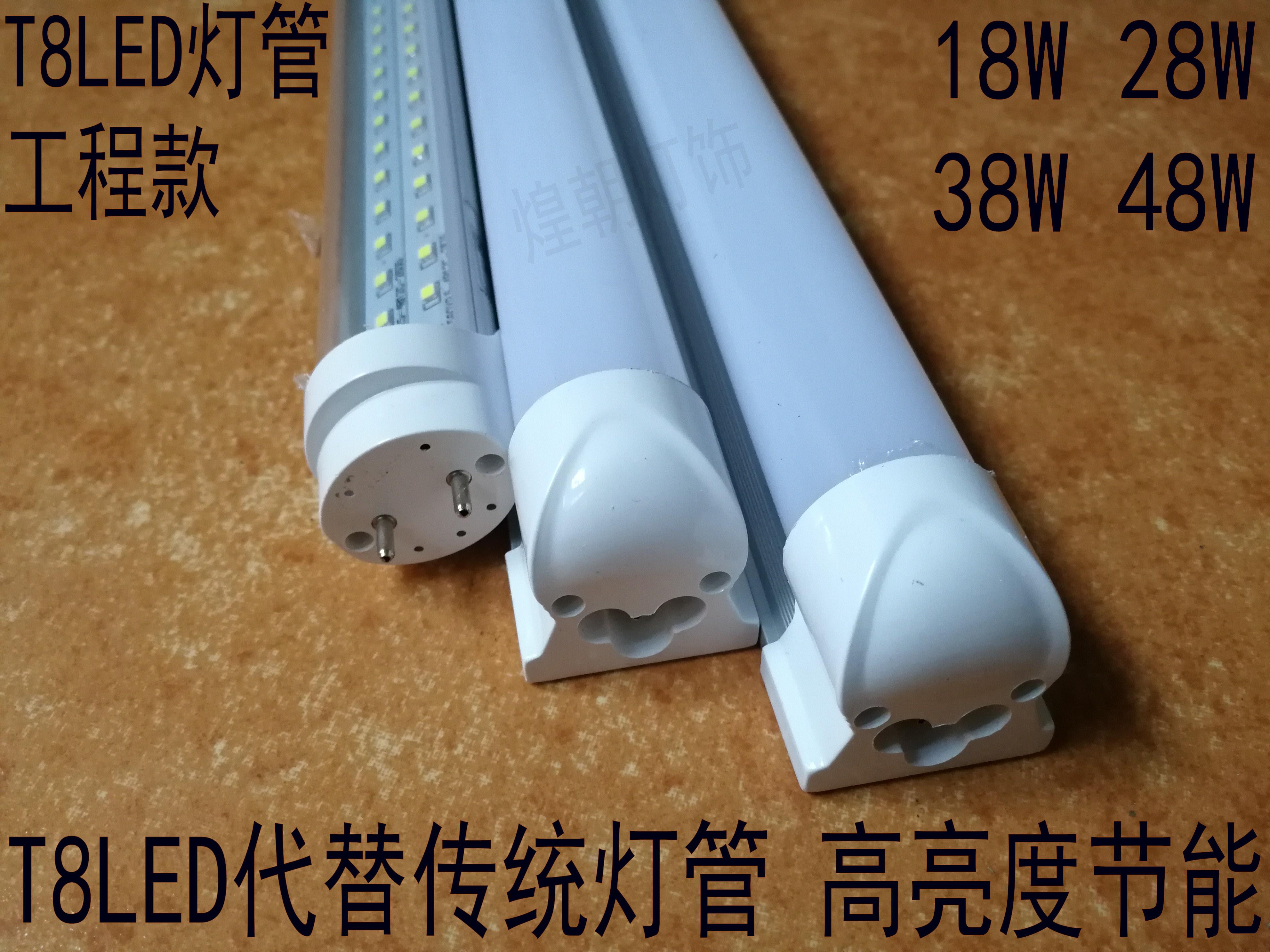 双排T8/T5高亮 LED日光灯一体化全套灯管节能展柜吊顶家用工程