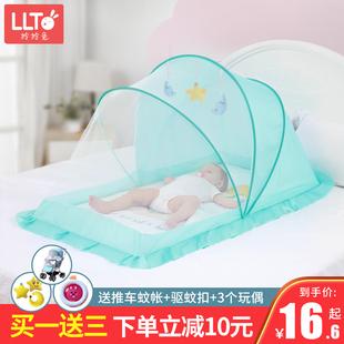 婴儿蚊帐可折叠儿童全罩式 通用宝宝防蚊罩小床新生儿蒙古包小孩床