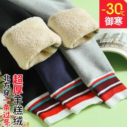 女童加绒裤子秋冬装羊羔绒一体绒宝宝保暖加厚儿童棉裤外穿打底裤