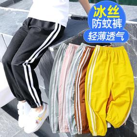 儿童运动防蚊裤夏季女童春装宝宝冰丝休闲男童装超薄款长裤子夏装