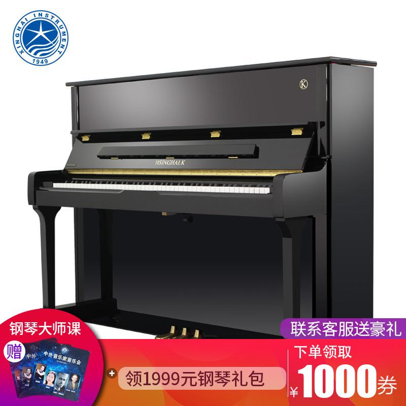 键钢琴88专业120K全新初学者大人家用立式钢琴凯旋星海品牌钢琴