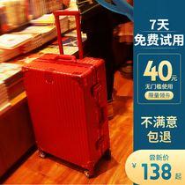 网红行李箱ins女小型20寸密码皮拉杆箱男学生轻便24大容量旅行箱