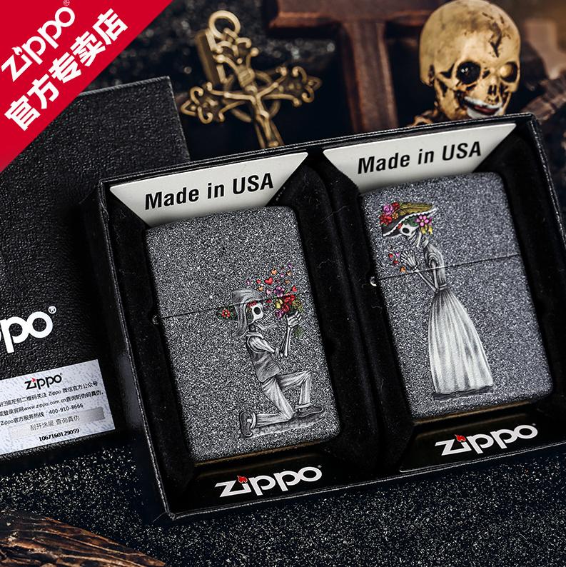 zippo限量正版骷髅之恋一对打火机
