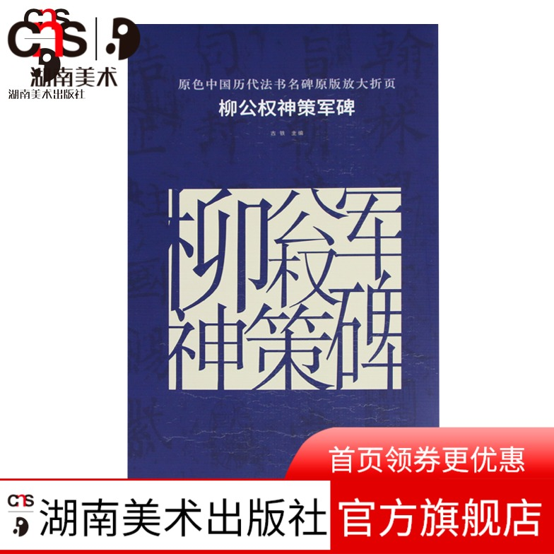 Китайская каллиграфия Артикул 571885547119