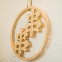 木质木雕logo定制木头字民宿瑜伽美甲镂空圆形实木立体木字木刻字
