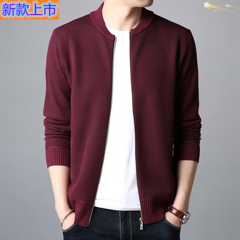 High grade brand autumn solid color mens long sleeve knitted cardigan fashion casual mens sweater sweater