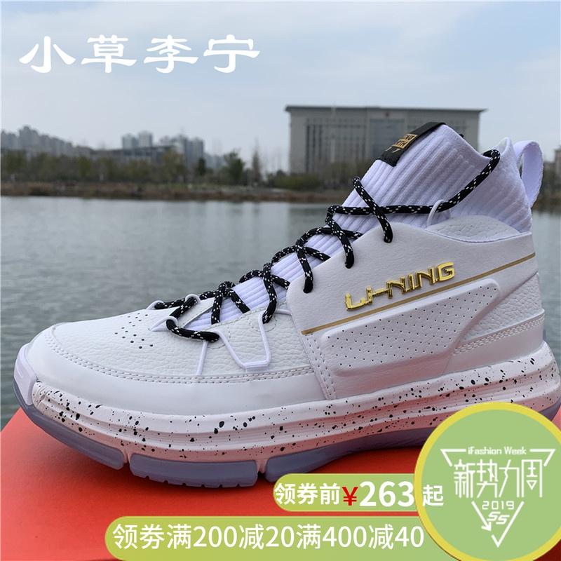 李宁篮球鞋新款男937灭霸龙鳞元年回归场地篮球鞋ABPP035 AGBQ027