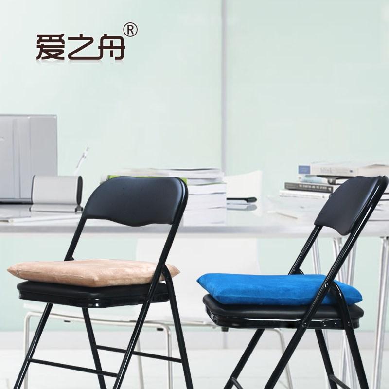 爱之舟记忆棉汽车座垫办公室学生凳子椅子坐垫教室餐椅垫冬季加厚