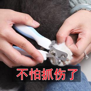 猫咪指甲剪专用宠物指甲钳狗狗指甲刀剪猫爪神器新手专用猫咪用品