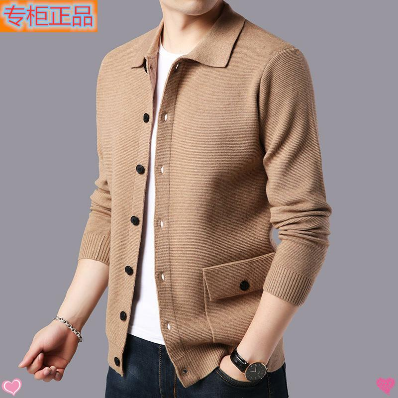 High grade genuine spring new mens knitted cardigan leisure long sleeve cardigan mens sweater one hair t