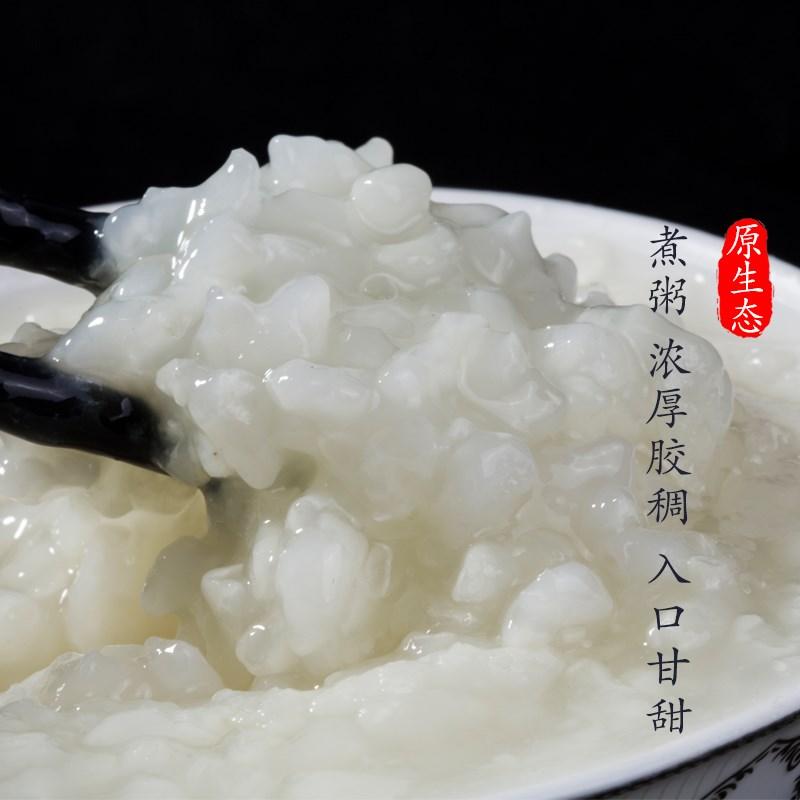 黑龙江东北新米珍珠米大米5kg10斤粳低价寿司米专用米5袋25kg50斤