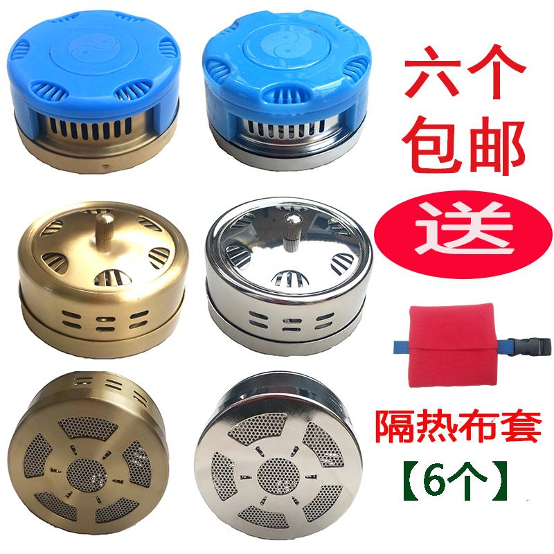 单个艾灸盒随身灸家用纯铜加厚艾炙罐全钢艾盒温灸器送隔热布套