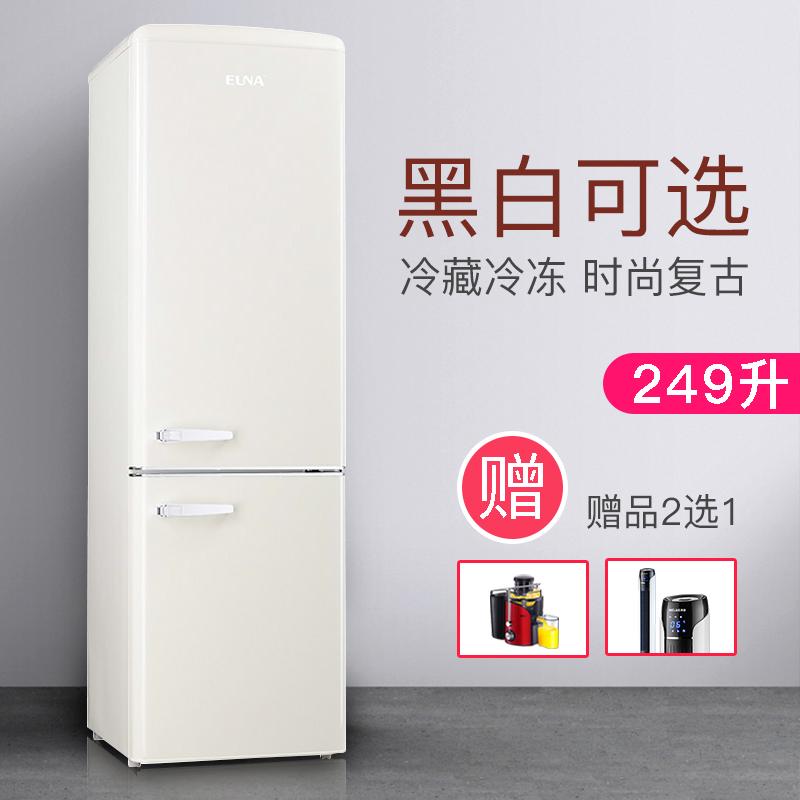 升复古双开门彩黑白色家用大容量办公室时尚可爱电冰箱249优诺