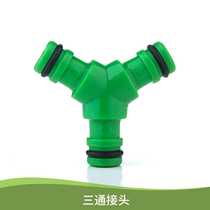 Triple Three-step quick connector plastic nipple pipe hose Split shunt connector Accessories Connection Repair Transfer