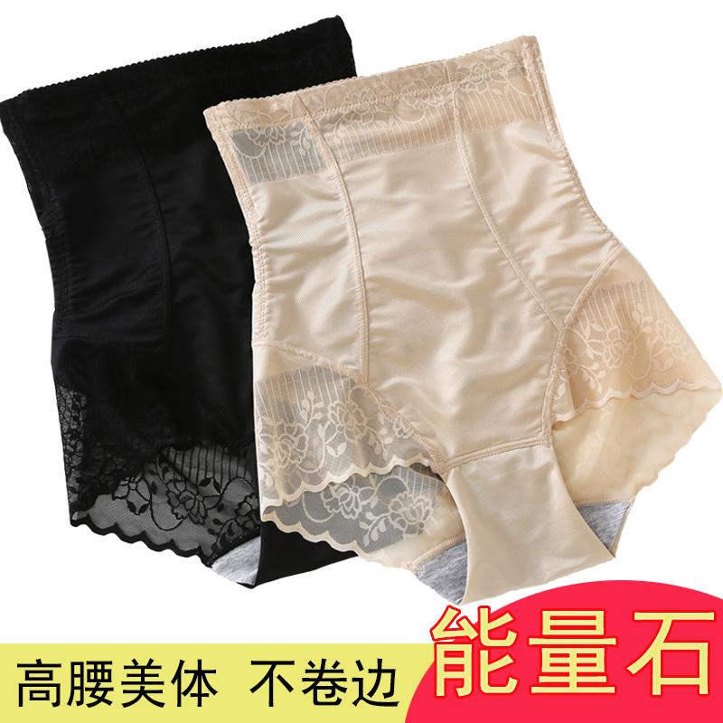 收腹内裤女高腰提臀塑形束腰产后燃脂塑身肚子神器收腹裤夏季薄款