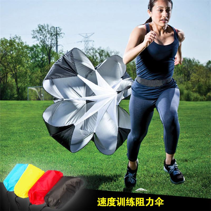 Футбол тело может обучение бег блок сила зонт энергия зонт тело может зонт выносливость обучение зонт один зонт двойной зонт