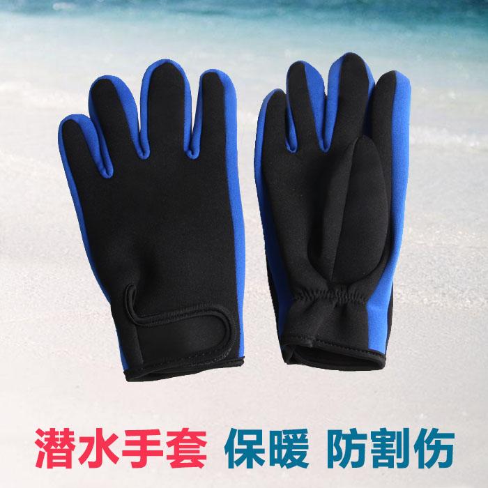 Подводное плавание с липучкой перчатки удерживающий тепло водонепроницаемый мать нескользящие Профилактика водонепроницаемый Мать зимнее плавание перчатки