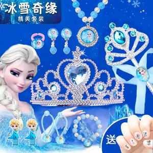 儿童皇冠冰雪奇缘魔法棒套装爱莎公主头饰女童王冠发饰项链首饰盒