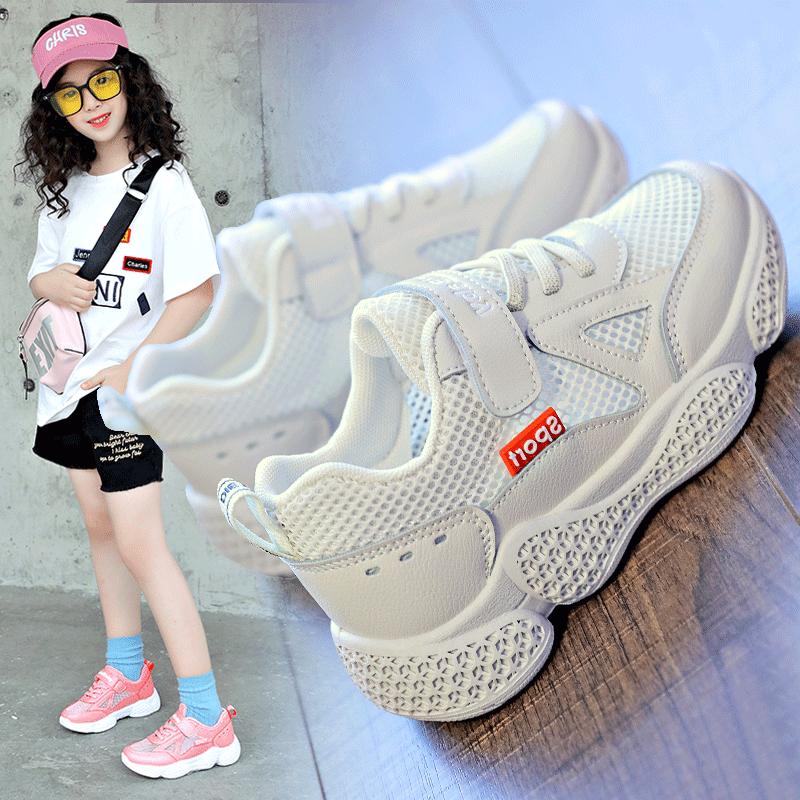 女童运动鞋2019夏季新款儿童网鞋透气网面小白鞋男童春秋白色鞋子