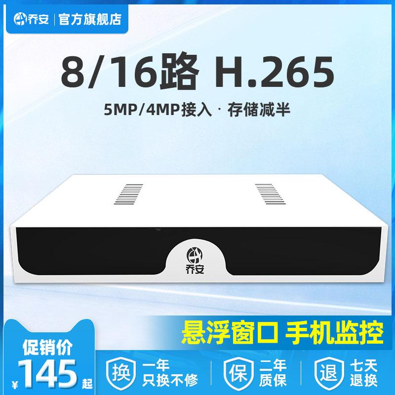 Виртуальные хосты / Жесткие диски Артикул 527953714565