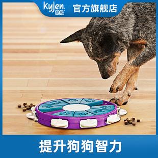 酷极狗狗玩具益智耐咬中大型犬训狗解闷提升智力漏食泰迪金毛宠物