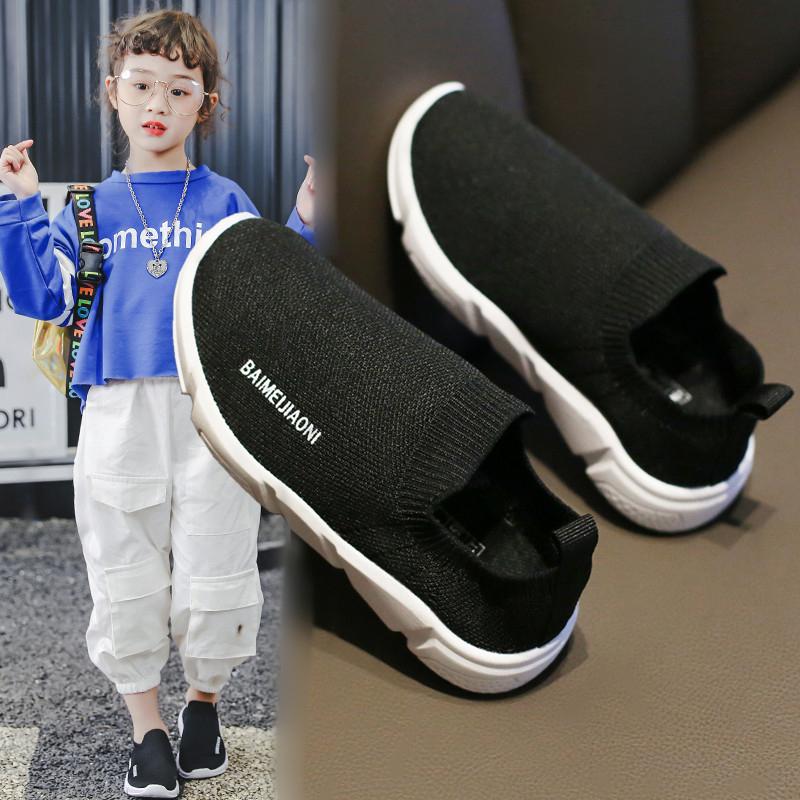 女童运动鞋2019春秋季新款男童鞋子中大童休闲鞋网红潮儿童跑步鞋