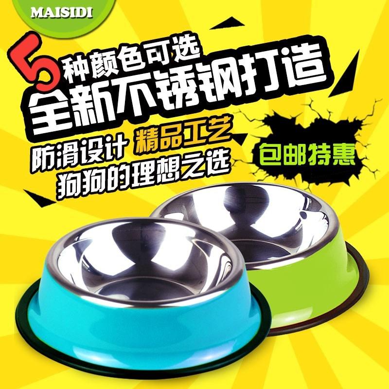 宠物防滑不锈钢狗碗猫碗大号狗食盆饭盆饮水器泰迪贵宾猫咪单饭碗