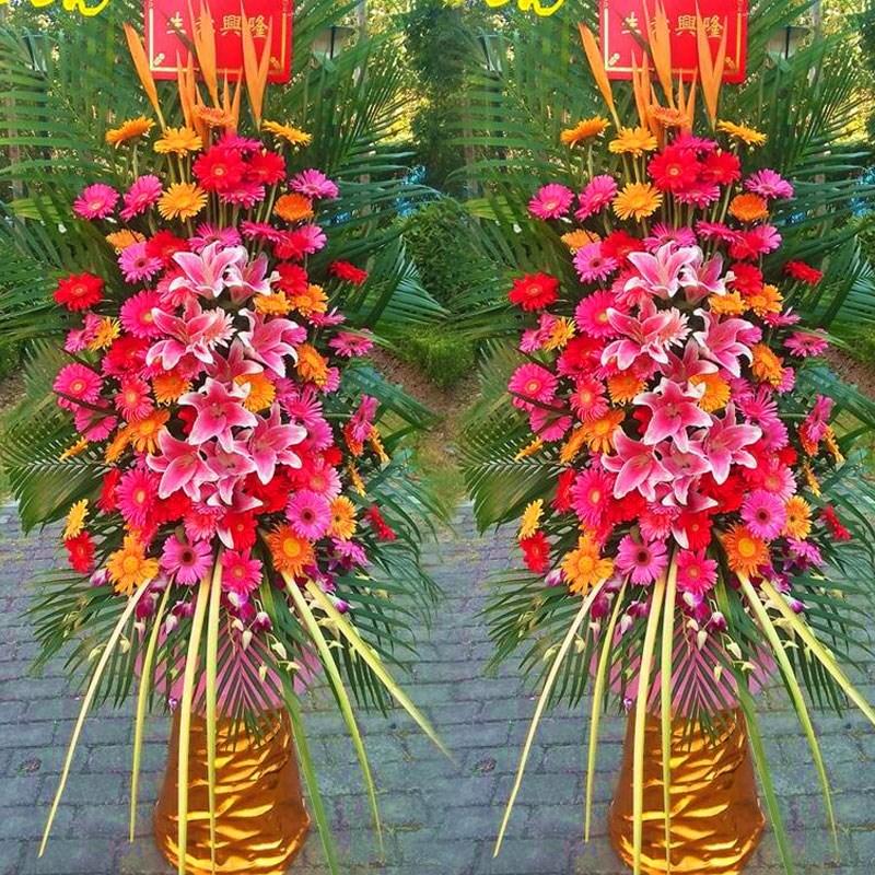 520情人节商务乔迁公司庆典新店开张开业花篮同城速递沙坡头鲜花