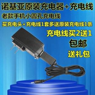 诺基亚CA-100C N1050 2060 BH217 501 210小圆头圆孔充电器线