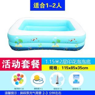 超大號兒童游泳池家用室內户外小孩子成人氣墊充氣加厚洗澡海洋球