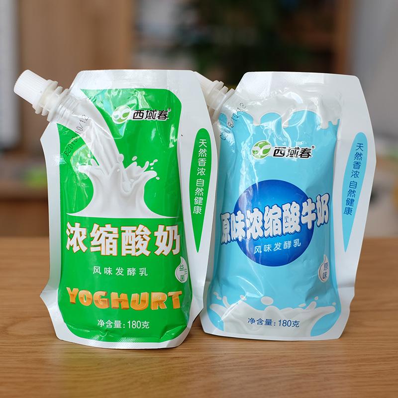 (用16元券)新鲜速达新疆酸奶西域春浓缩益生菌酸奶整箱180gX12袋装助消化