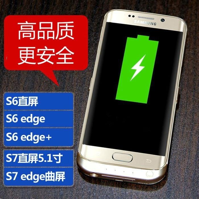 (用15.9元券)三星S6Edge+背夹电池G9280无线充电宝大曲屏移动电源器超薄手机壳