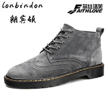 Lamberton summer fashion, simple and light Brock Style Men's ulzzang Hong Kong style outdoor shoes