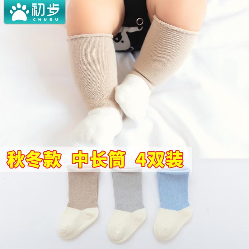 婴儿袜子春秋冬纯棉松口不勒脚宝宝3-6-12个月新生儿中长筒袜全棉