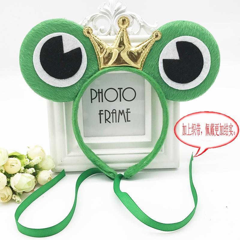 儿童舞台表演出道具 cos头饰装扮 卡通动物青蛙头箍王子公主发箍热销0件限时秒杀
