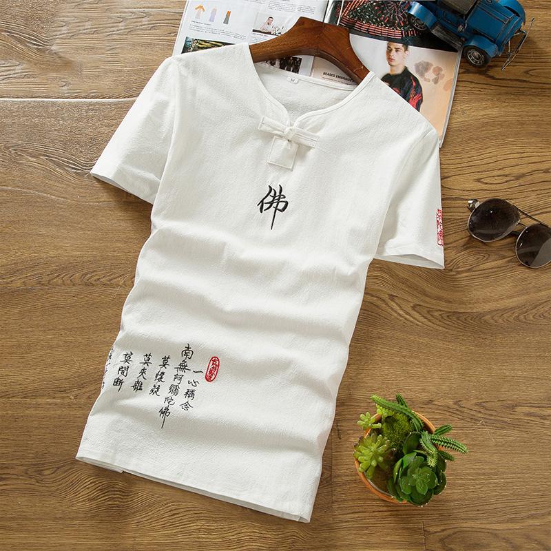 M-5XL 夏季棉麻短袖仿亚麻刺绣中国风T恤 P26