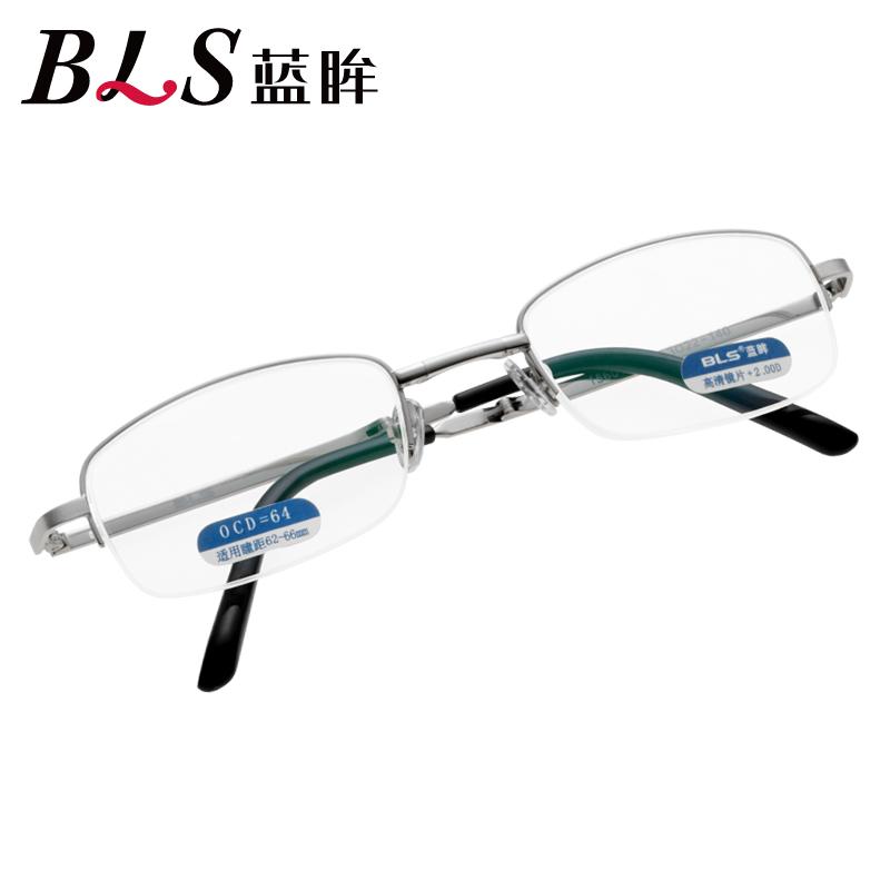 舒适便携老花镜老光眼镜防蓝光辐射 男女款折叠BLS BLUES/蓝眸