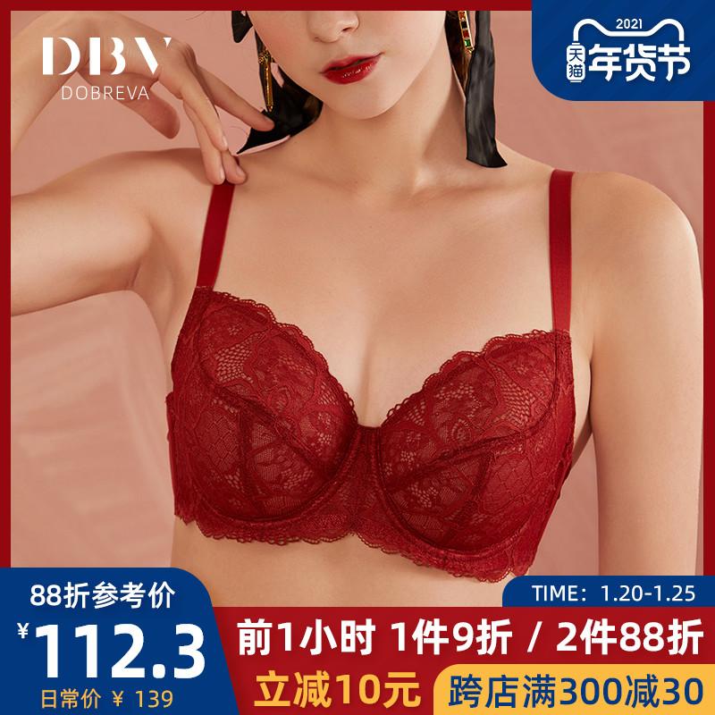 dbv超薄红色本命年薄款缩胸文胸