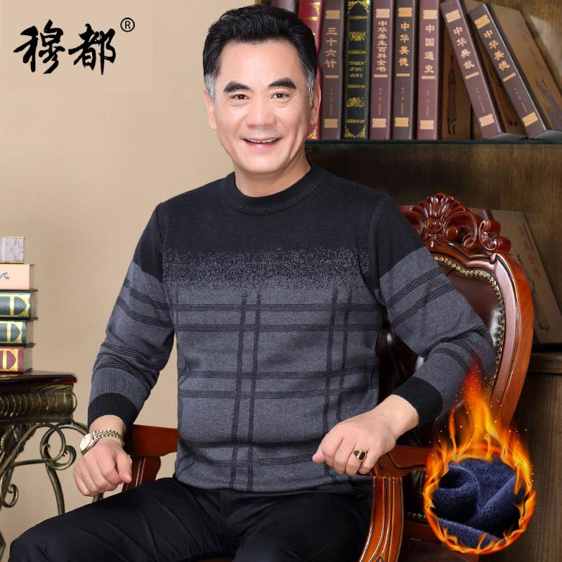冬装针织衫