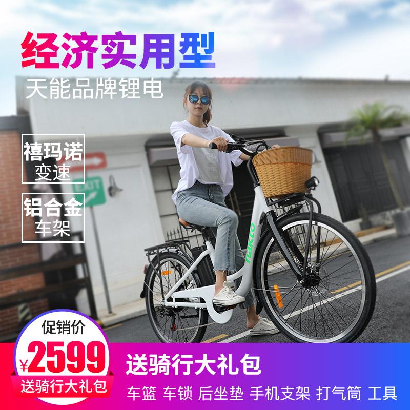 耐佳特电动自行车新国标成人助力车小型男女电瓶车锂电代步车单车