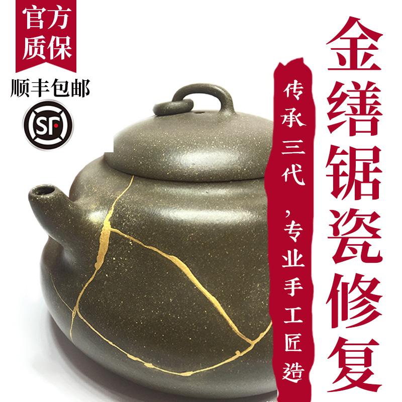 Книги о фарфоровых изделиях Артикул 595129114477