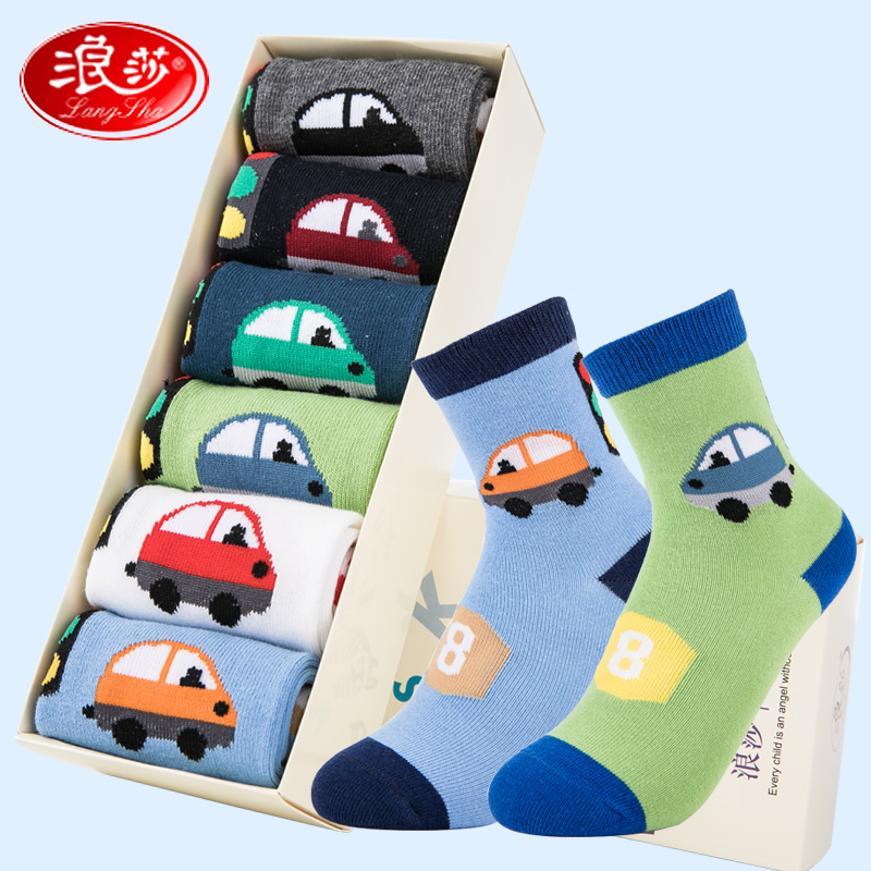 Langsha children's socks boy spring and autumn winter middle school girl pure cotton socks thin tube baby boy cotton