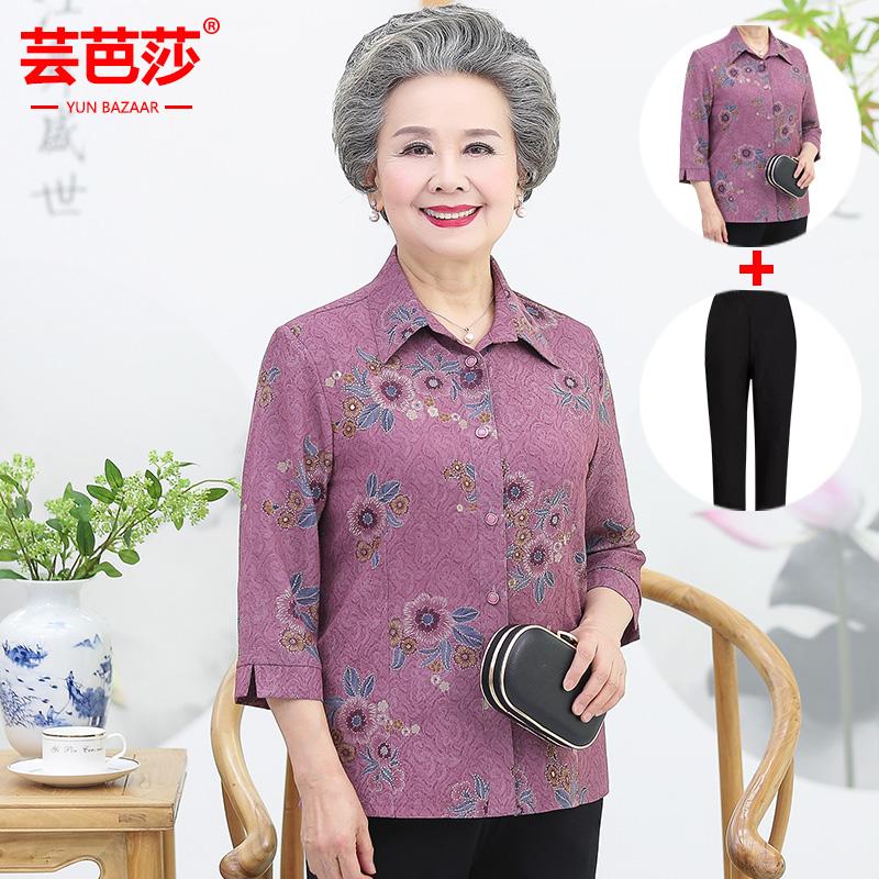 老年人夏装女奶奶装衬衫中袖老太太服装中老年妈妈装套装老人衣服