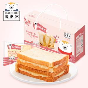 领5元券购买熊本家 吐司面包整箱夹心口袋三明治切片网红早餐果酱涂抹小土司