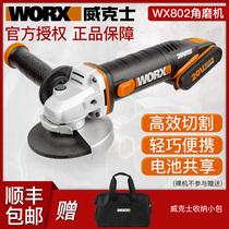 无刷充电角磨机锂电池多功能抛光机切割机打磨机充电式角向磨光机