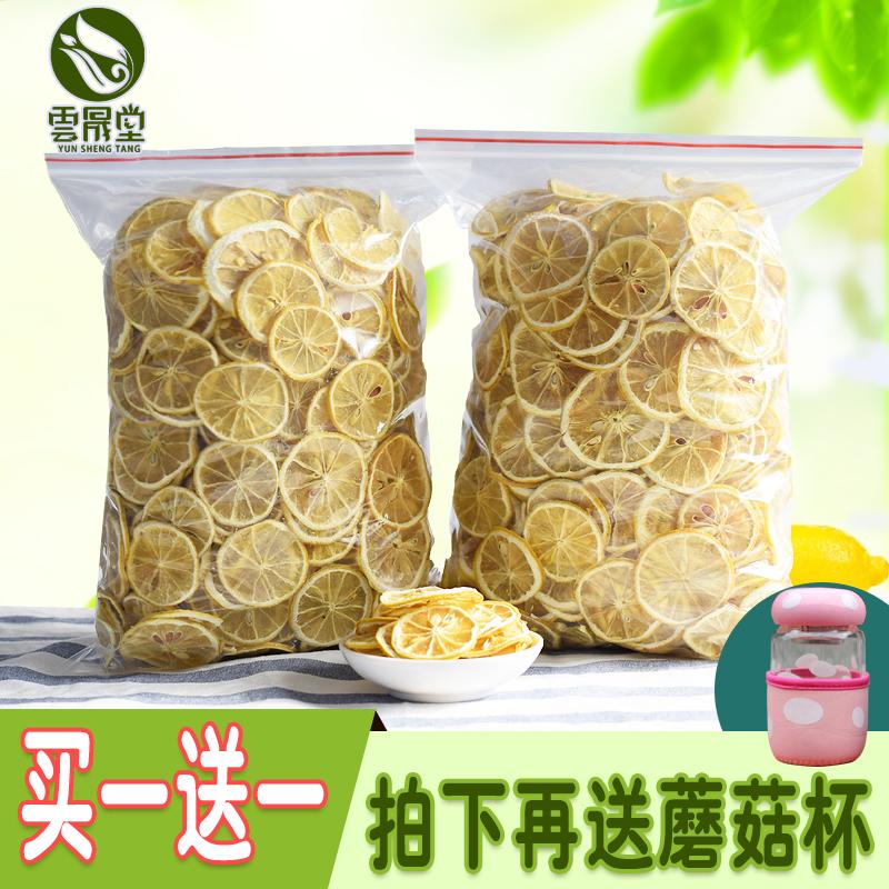 Купить в подарок В общей сложности 500 г лимонного чая пузырь воды красоты белый Морозный лимонный ломтик чая Лимонный ломтик Травяной чай