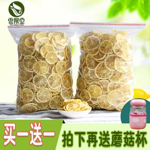 领5元券购买柠檬片泡茶泡水干片美白即食柠檬茶柠檬水散装特级新鲜袋装花茶