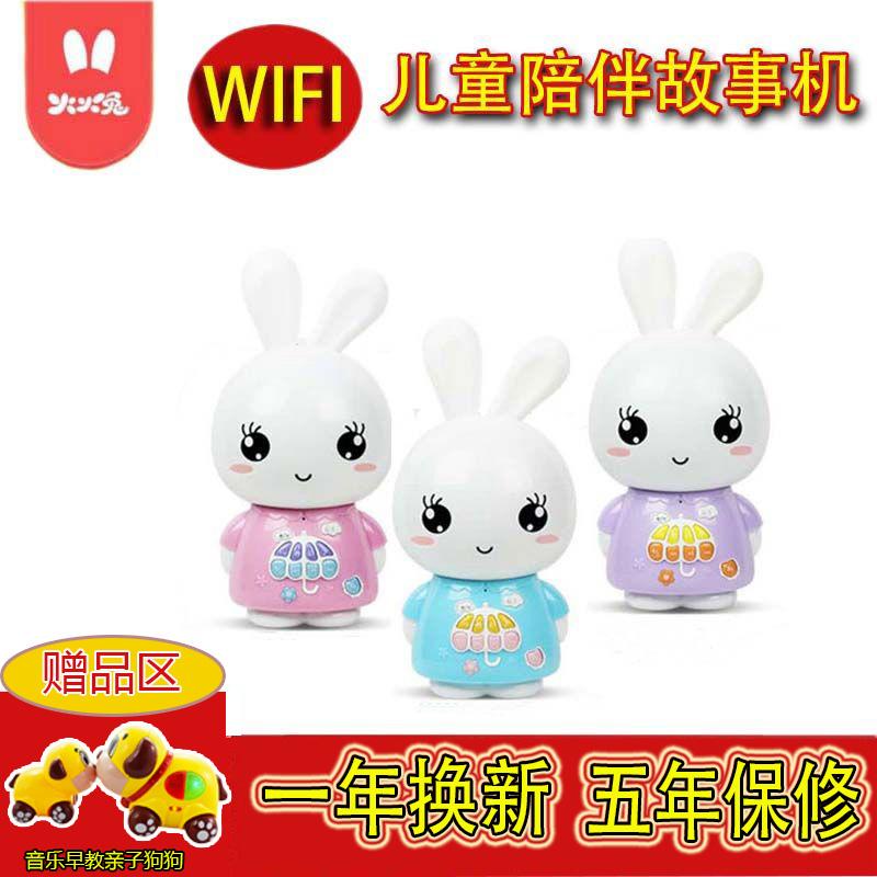 火火兔F6S可连WiFi双下载智能故事机8G可充电0-3岁早教机儿童玩具